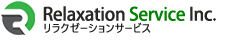 リラクゼーションサービス運営事業   Relaxation service Inc.【公式】